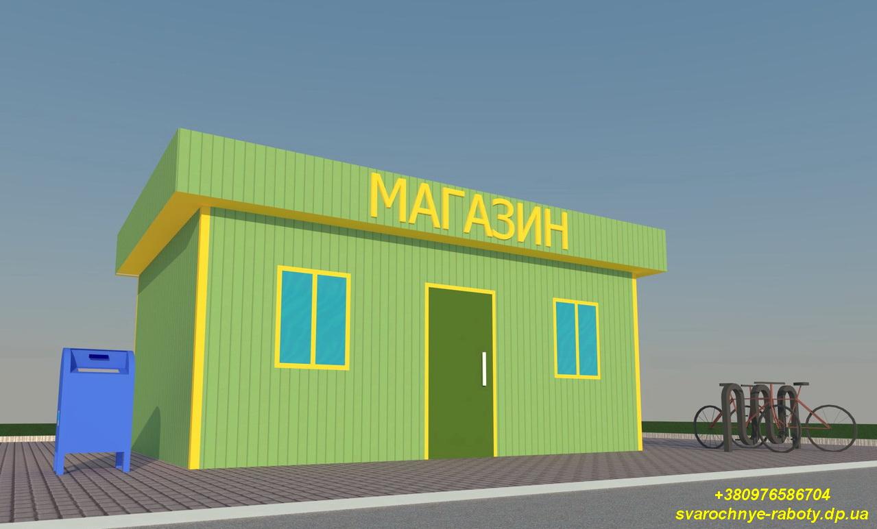 izgotovlenie_kioskov_dnepropetrovsk
