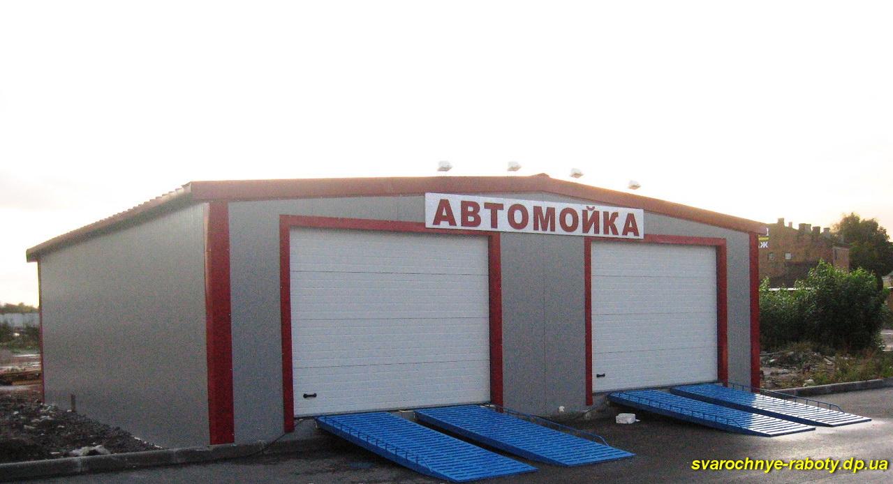 montazh_avtomojki_dnepropetrovsk