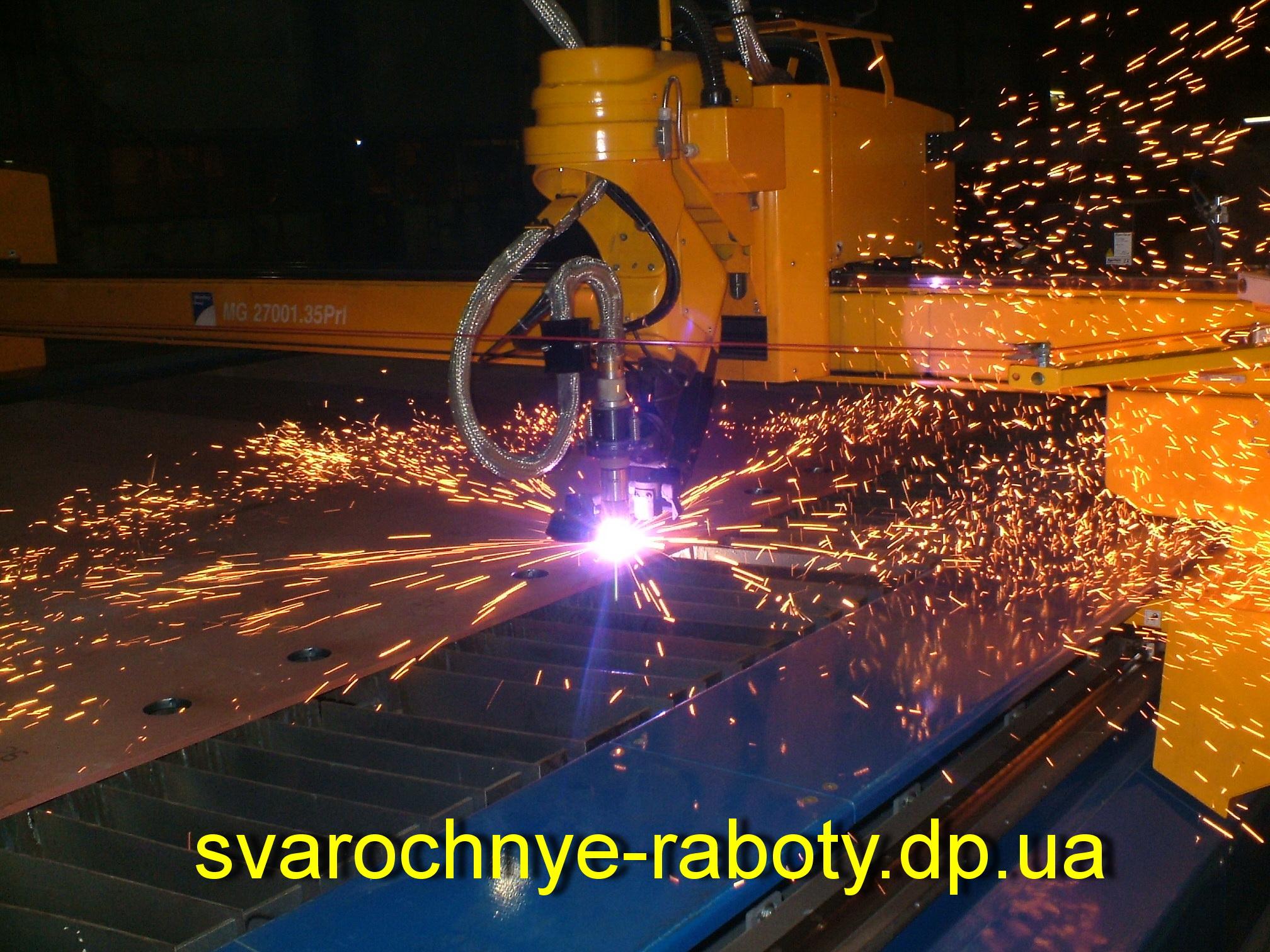svarochnye_raboty-dnepropetrovsk